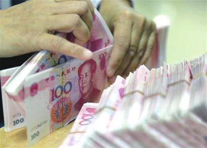 腾讯控股(00700.HK)回购24万股 涉资1.02亿元