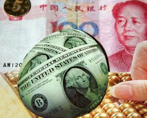 智联招聘公布第二财季财报:营收增长 但同比转亏