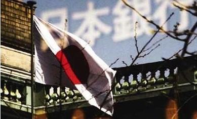【港股前瞻】构建离岸金融体系 推动人民币国际化