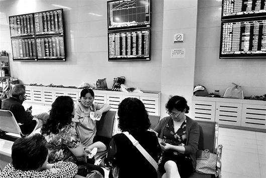 日韩股市开盘涨跌不一 日股涨0.18%