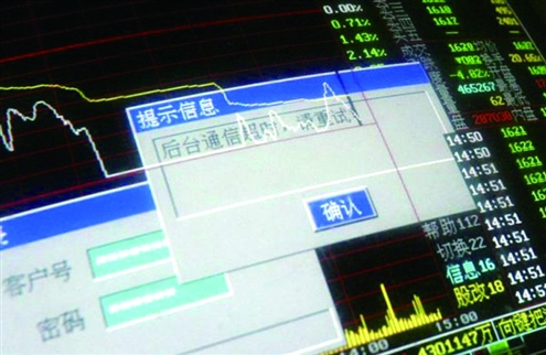 东京股市三连涨