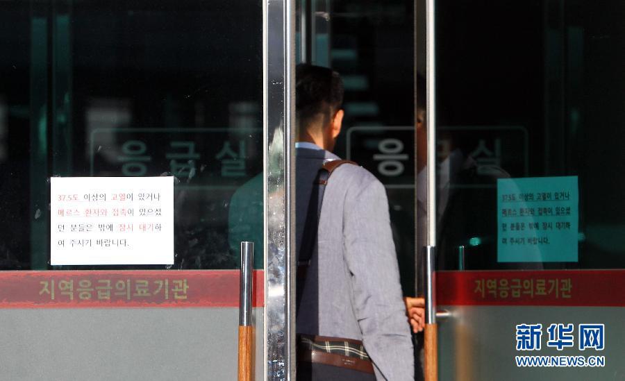 疫情致经济不景气,韩国3月申领失业金人数近76万创历史新高!发放失业金1.179万亿韩元