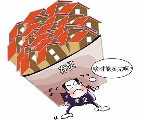 """""""趣店""""美国挂牌上市 联络互动参投"""