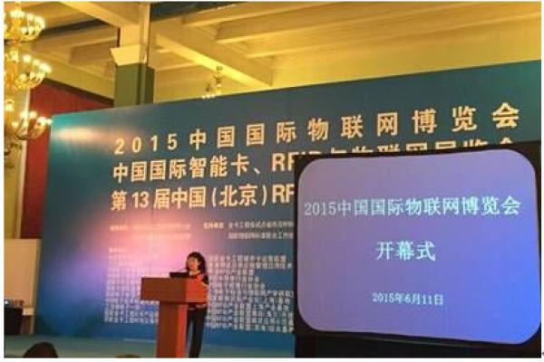 威胜控股(03393.HK):威胜信息技术科创板定价每股13.78元 预计1月21日上市