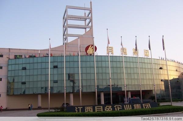 嘉和生物-B(06998.HK)拟全球发售约1.2亿股  引入高瓴及平安等多家基石