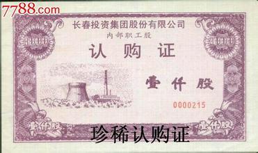 携程香港二次上市价格指引在每股268港元