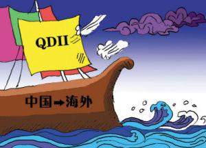 一季度QDII提高美股仓位 科技股持仓集中度最高