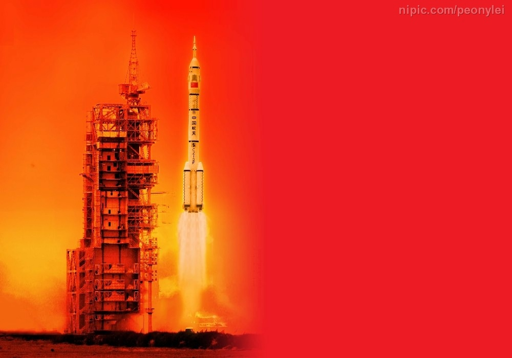 惠生国际(01340.HK)售香港航天科技(01725.HK)股份