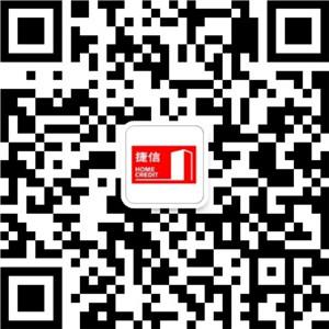 捷信新濠天地博彩娱乐官网金融有限公司