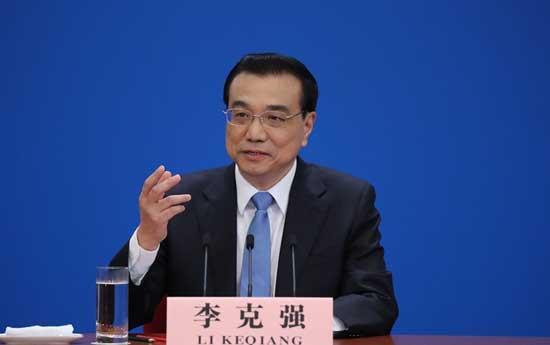 国务院总理李克强答中外记者问