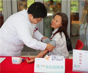 泰康客户在体验节上体验医疗服务