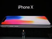 iPhone X国行售价最高9688元 10月27日开启预定