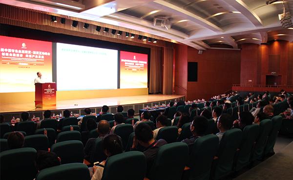 第七届中国有色金属现货期货互动峰会
