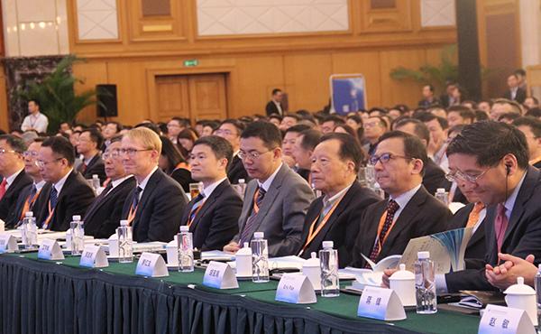 第十三届中国国际期货大会现场
