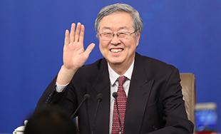 """央行行长周小川等就""""金融改革与发展""""答记者问"""