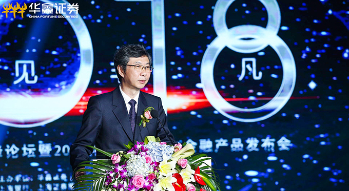 上海证券报社有限公司董事长张小军