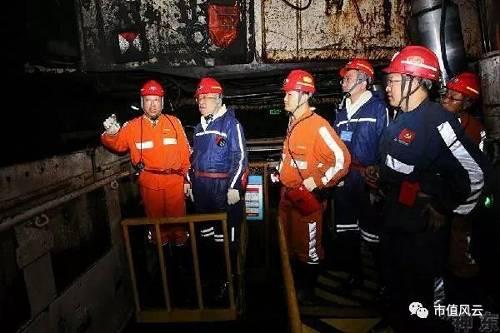 煤电联营构成能源集团,是解决现在彼此之间矛盾,完善产业链的有效途径之一。世界上很多国家的企业集团都是囊括煤炭、电厂、铁路、港口等走业。