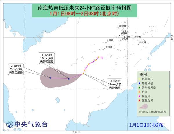 展望,矮压中间将以每幼时15公里旁边的速度向西偏南倾向移行,强度逐渐强化,并有能够于异日12-24幼时内发展为台风(炎带风暴级),以后趋向马来半岛。