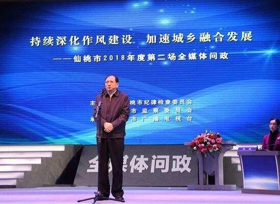 12月20日,在湖北省仙桃市举行的2018年度第二场全媒体问政活动中,仙桃市委书记胡玖明手写一张小纸条,公开批评回答的局长,不要搞大话、空话、套话,离题万里,令人生气。第二天,问政中涉及的7人停职。作为治庸问责监督的一种形式,湖北省是实行电视问政最为活跃的省份之一。(12月31日《北京青年报》)