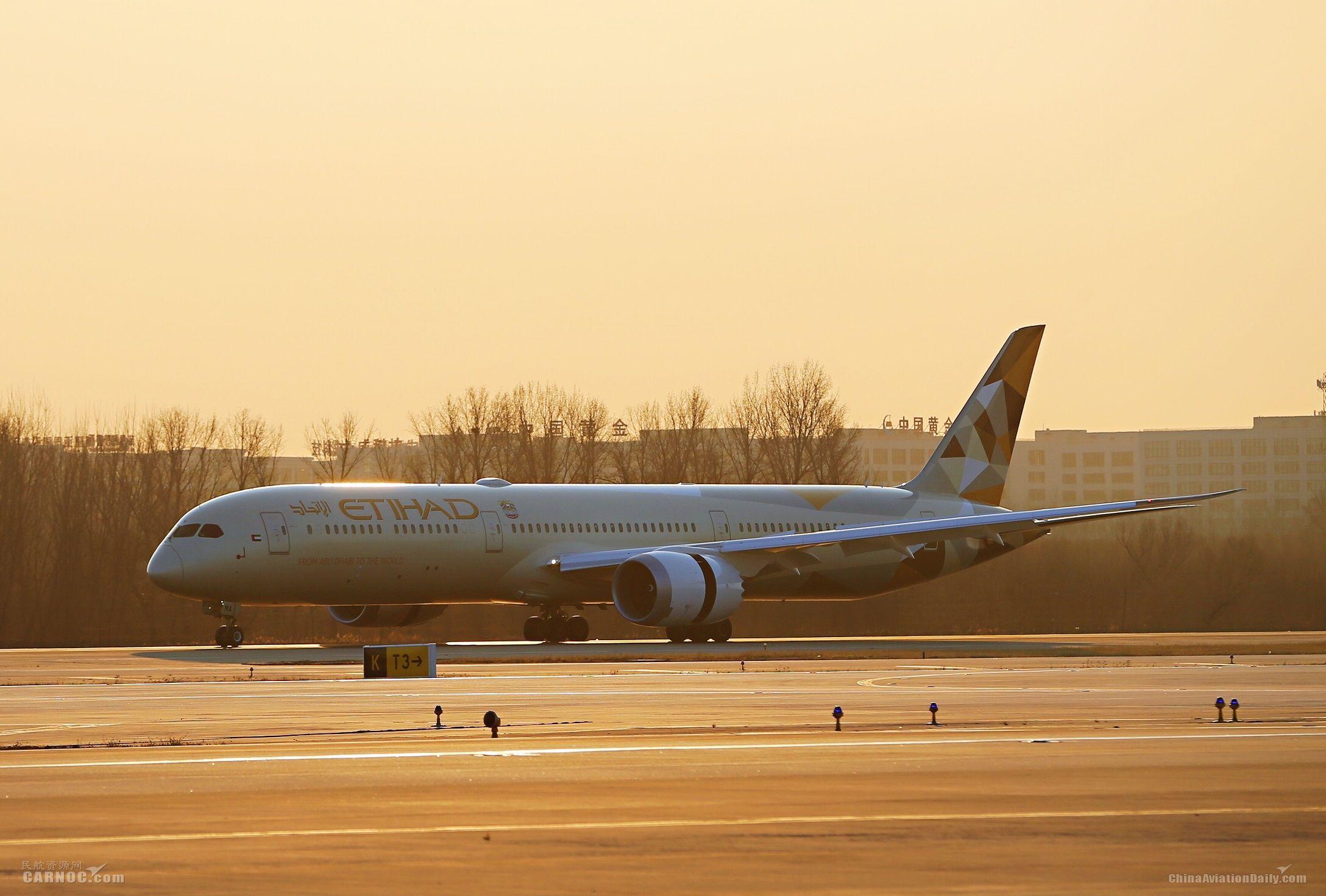 图:阿挑哈德航空波音787-10梦幻客机首次飞抵北京首都国际机场 阿挑哈德航空供图