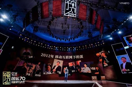 2012年-2014年,中国智能手机展现了爆发式的添长,同时给了这些更年轻的人——他们基本上都是80后——创业的机会。