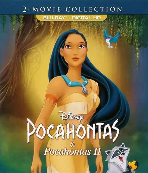 Pocahontas,迪士尼动画电影《风中奇缘》中的印第安公主
