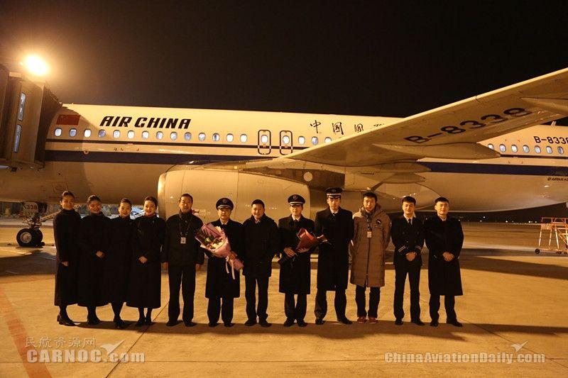 图:宁夏机场公司开展跨年航班接机运动 宁夏机场供图
