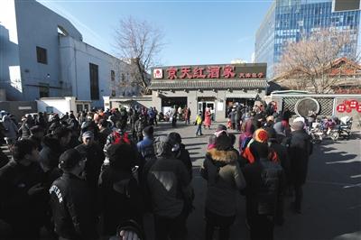虎坊桥京天红酒家即将停业,1月4日,市民在这边列队买炸糕,炸糕档口将赓续卖到正月初八前后。 新京报记者 王飞 摄