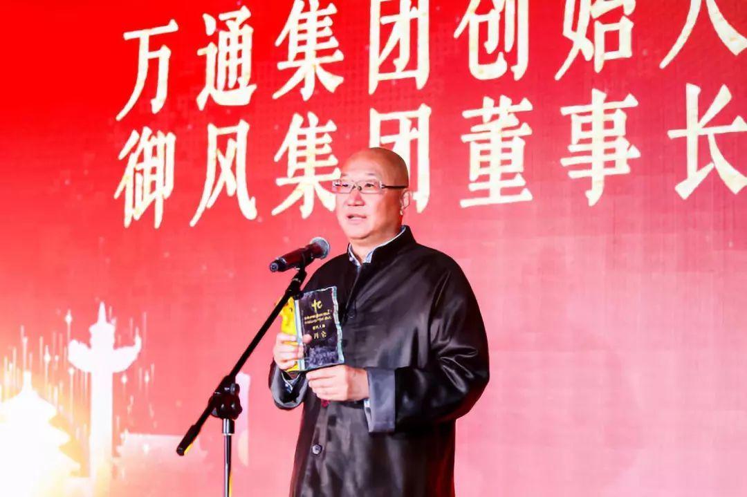 """特写丨冯仑与吴旭的""""时代之答"""":继续改革,继续进步;年青人要用理想来鼓舞自己"""