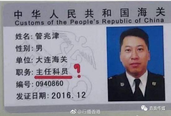 官员遭妻举报睡了14名女代购!官方:开除党籍,绝不姑息!