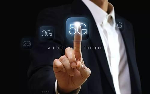 5G时代飞速接近