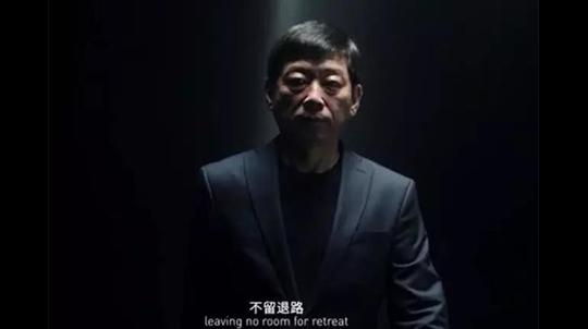 (魏建军)