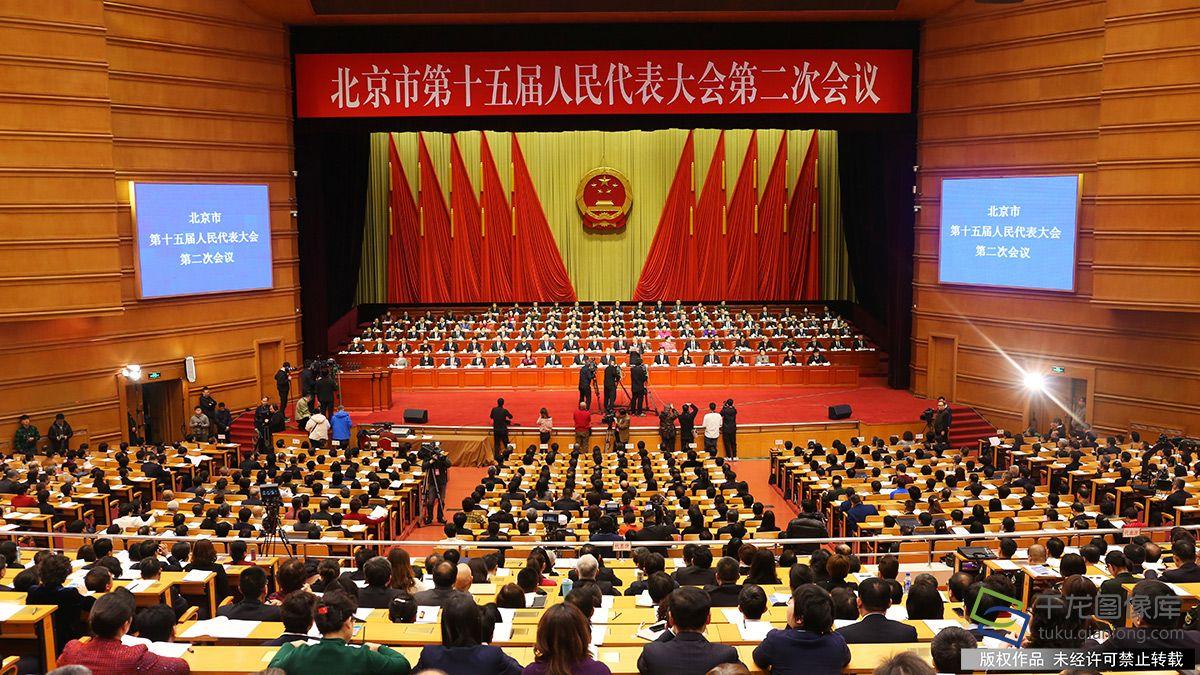 1月14日,北京市第十五届人夷易近代表小年夜会第二次聚首会议会议在北京聚首会议会议中间开幕。图为小年夜会现场(图片来历:tuku.qianlong.com)。千龙网记者 耿子叶摄