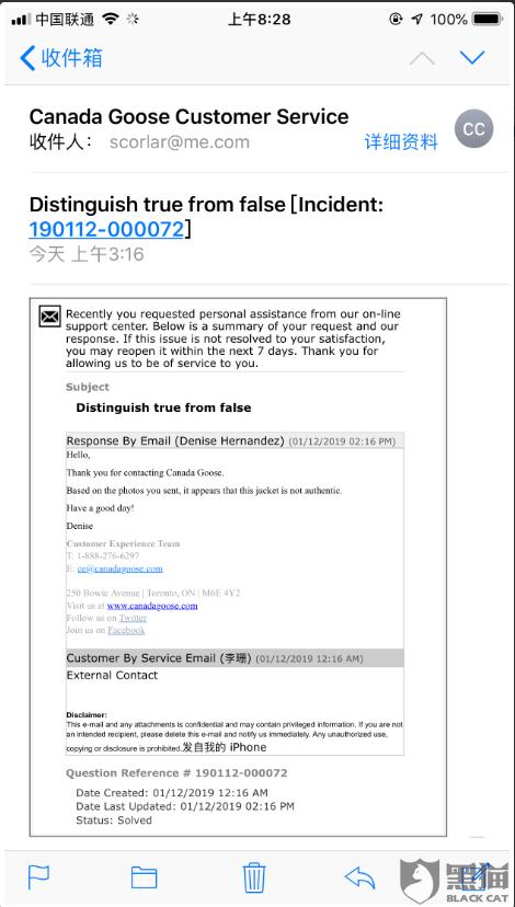 此外,线女士今日在黑猫投诉平台(https://tousu.sina.com.cn/)继续进行补充投诉,称已通过邮件向考拉提出更换公证处的要求,并提供公证相关文件,但考拉方面并未正面回应此事。线女士表示,希望考拉能够正面回应问题,并分享到目前为止所采取的具体行动。
