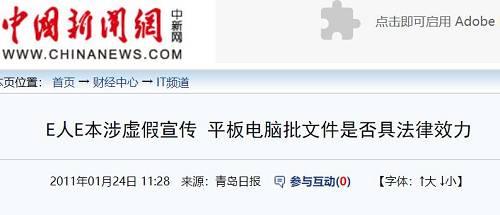 一个套路用20年,赚了100亿!中国最狠带货王,人人都骂大忽悠?