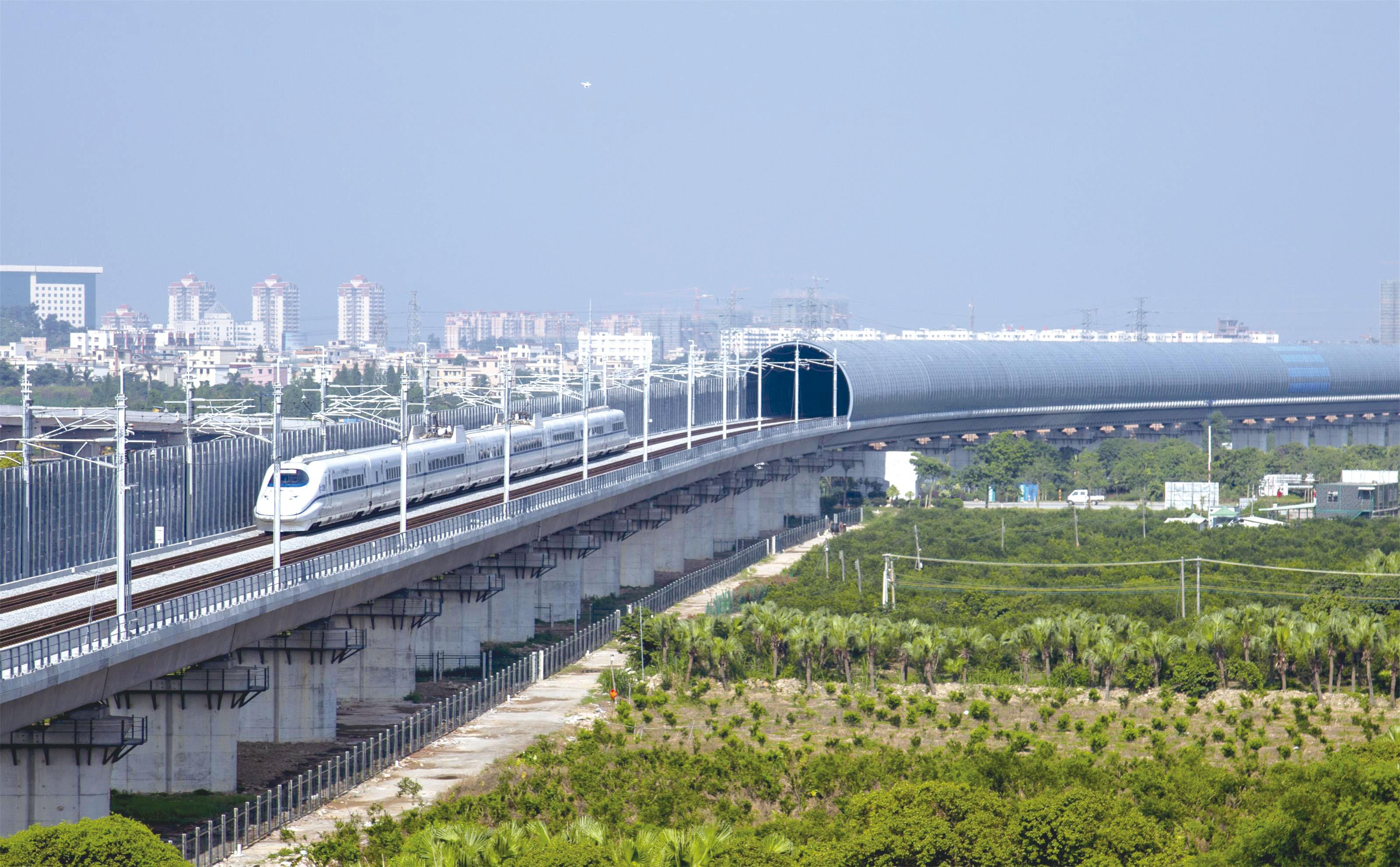 广东省发改委出台《供给侧结构性改革补短板重大项目2018年投资计划的