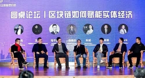 本次论坛,得到了杭州市企业上市与并购促进会、浙江大学企业家校友会、杭商全国理事会、杭州区块链应用专委会以及区块链应用于技术产业联盟的支持。