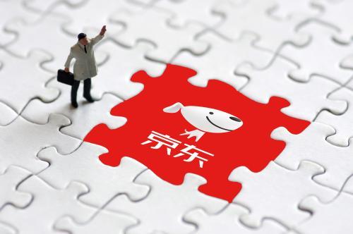 京东一季度营收1462亿增20% 发力下沉市场用户占超六成