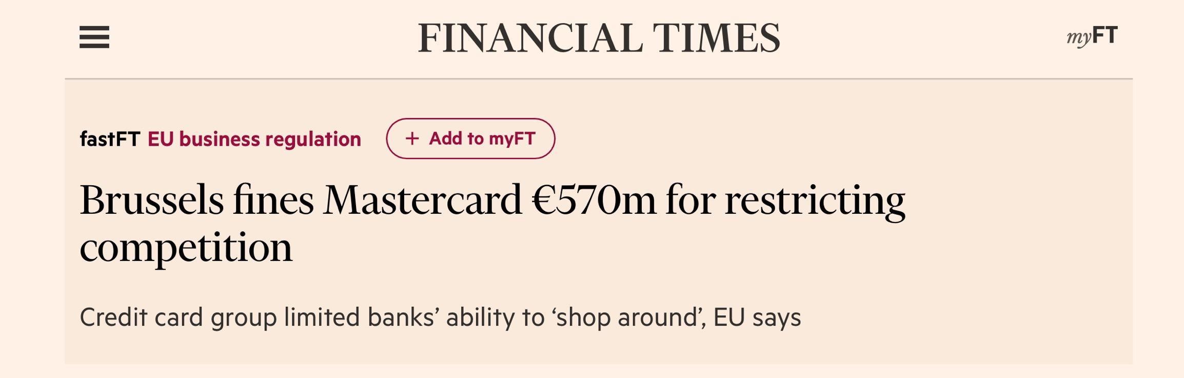 因限制银行业竞争,万事达卡被欧盟罚款44亿元人民币