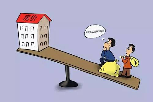 房价大局已定,中国楼市买房必赚时代终结?专家:大城市或跌20%