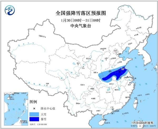 暴雪�S色�A警:山�|江�K安徽河南湖北等地有暴雪