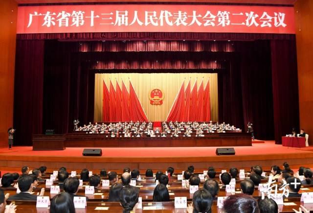 广东省十三届人大二次会议闭幕 许光任省人大