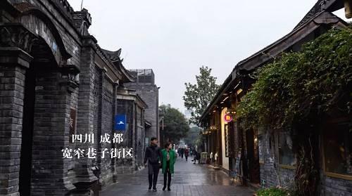 壁纸 风景 古镇 建筑 街道 旅游 摄影 小巷 500_279