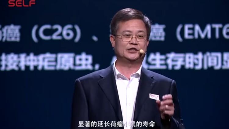 中国科学院SELF格致论道讲坛所发布的陈小平演讲视频截图