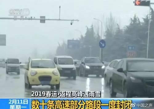 昨天,全国有12个省份的70多条高速和8条国省道的一百多个路段一度封闭。