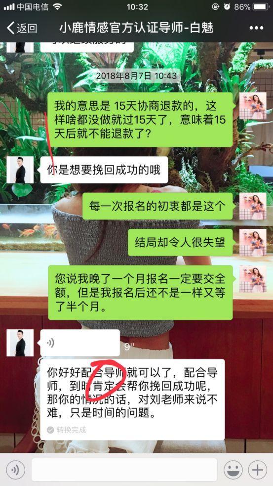 """电影和讯正文>新闻另一位维权者尹雪说,当时工作人员告诉她,""""大流士名家图片"""