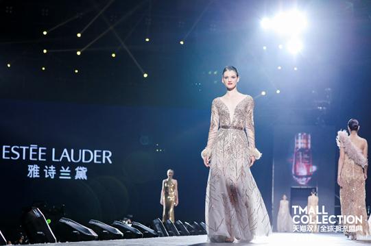 全球化妆品巨头业绩纷纷高增长 天猫成为中国市场主要增长来源
