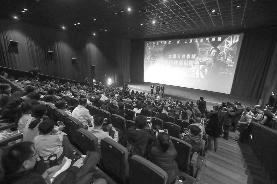 欢喜传媒2.17亿投拍《囧妈》主创徐峥税前酬劳8700万