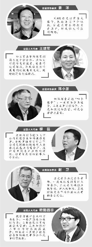 在国际证监会组织去年10月份召开的会议上,中国证监会受到邀请,向所有