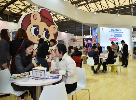 KA儿童之家携联盟园产品亮相上海幼教展大发彩票代理